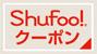 Shufoo!�N�[�|��