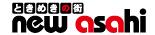 スロットクラブ ジオ上田店のチラシ