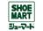 シューマート/高崎上中居店のチラシ