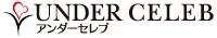 アンダーセレブ(奈良エリア)のチラシ