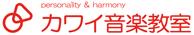 カワイ音楽教室/大牟田中央教室のチラシ