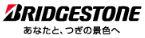 ブリヂストンサイクル東日本(多摩市イベント用)のチラシ