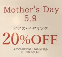 ♪Mother′s  Day♪5月9日♪