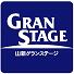 山新/グランステージ水戸のチラシ